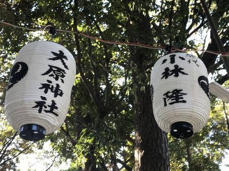20201221大原神社15