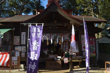 20210102冨里香取神社08