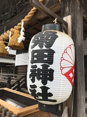 20210105菊田神社11