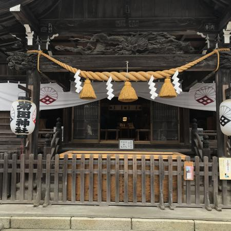 20210105菊田神社09