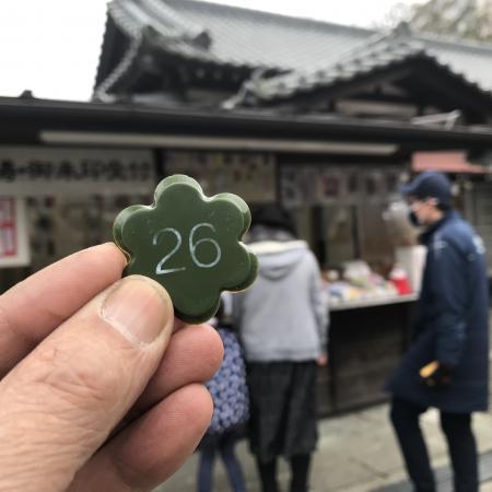 20210105菊田神社14