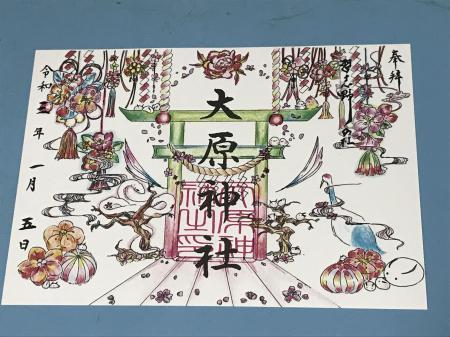 20210105大原神社17