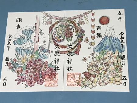 20210105大原神社16