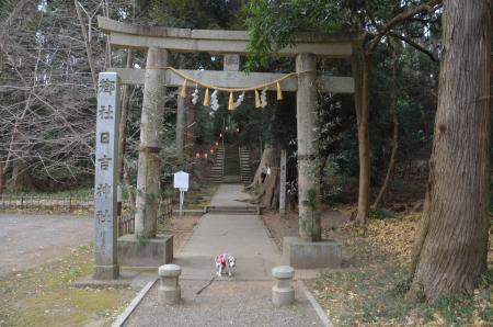 20210106東金日吉神社02