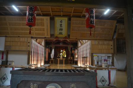 20210106東金日吉神社12