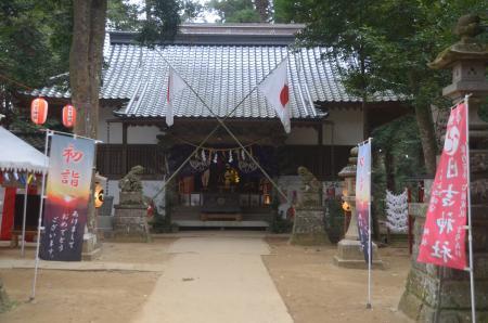 20210106東金日吉神社10