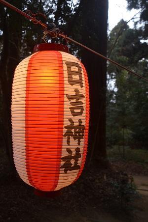 20210106東金日吉神社08