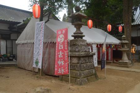 20210106東金日吉神社17