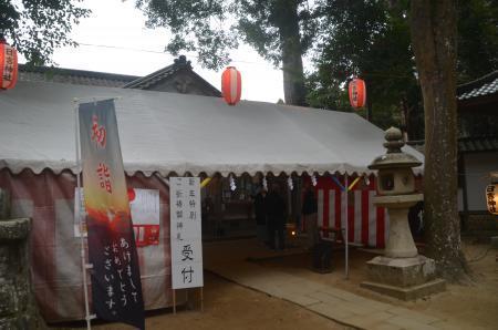 20210106東金日吉神社16