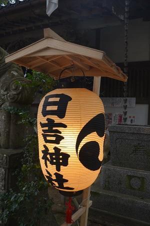 20210106東金日吉神社15