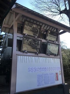 0210110志茂熊野神社23