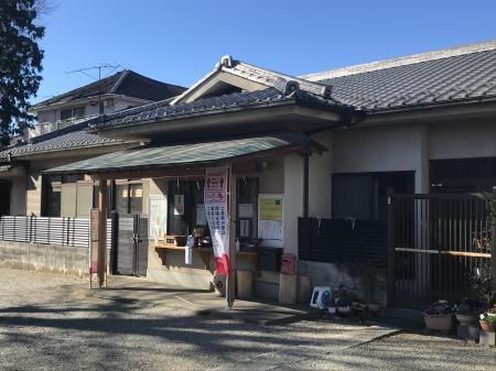 0210110志茂熊野神社28