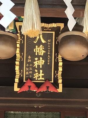 20210110赤羽八幡神社11