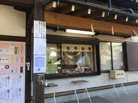 20210110赤羽八幡神社33