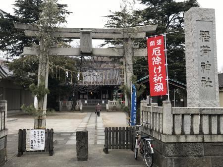 20210115梅田稲荷神社02