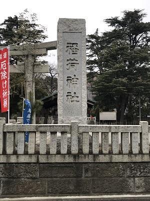20210115梅田稲荷神社01