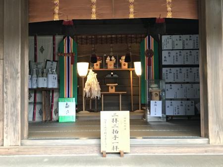 20210115梅田稲荷神社11