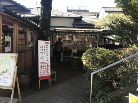 20210120太子堂八幡神社20
