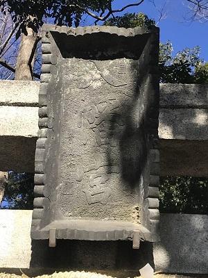 20210120世田谷八幡宮06