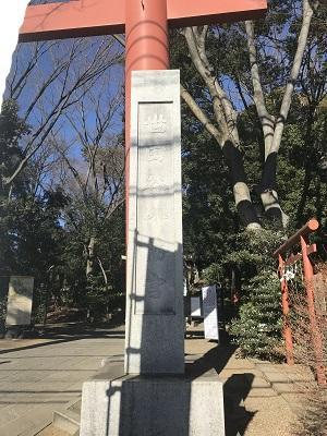 20210120世田谷八幡宮01