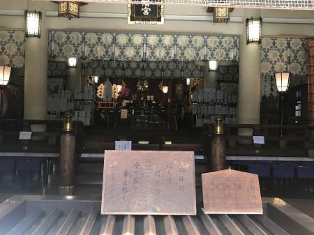 20210120世田谷八幡宮11