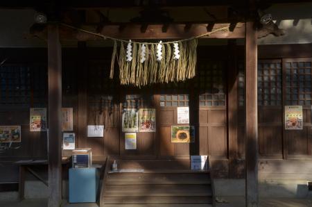20210122駒形神社10
