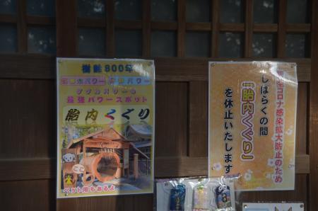 20210122駒形神社13