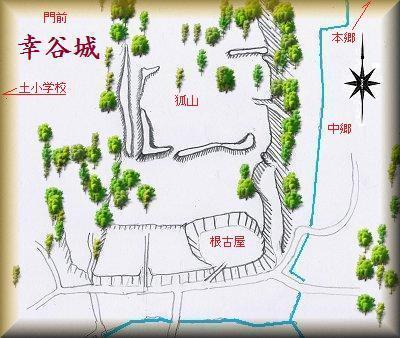 20210122幸谷城縄張り図