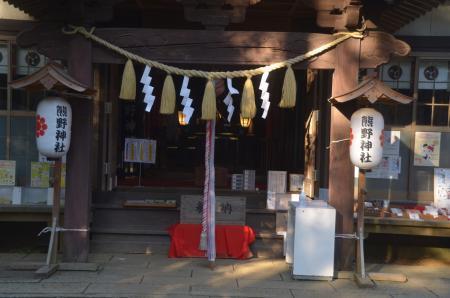 20210122成田豊住熊野神社08