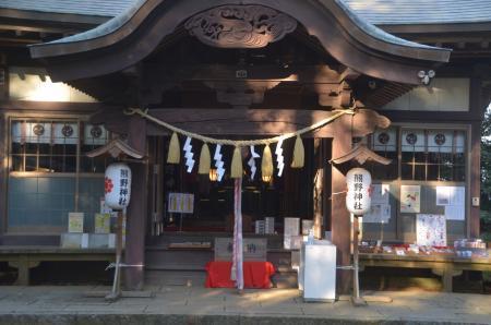20210122成田豊住熊野神社07