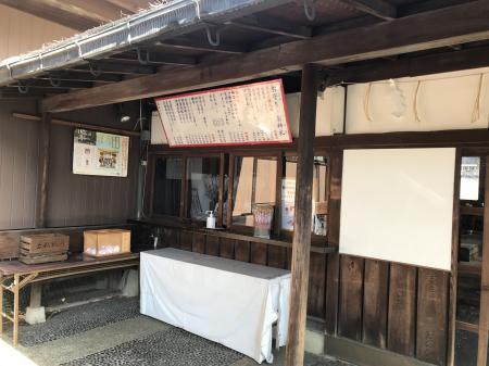 20210125駒留八幡神社28