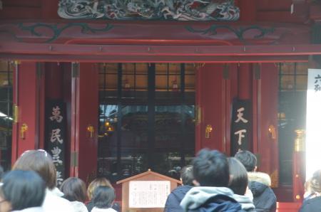 20210131箱根神社11