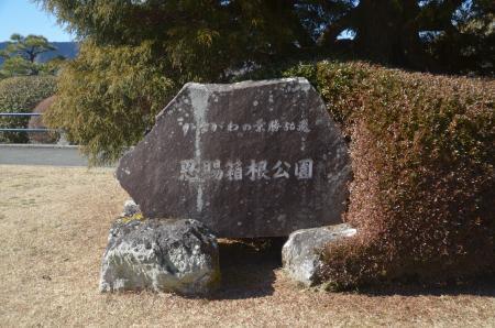 20210131神奈川の景観5006