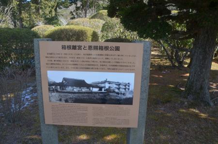 20210131神奈川の景観5002