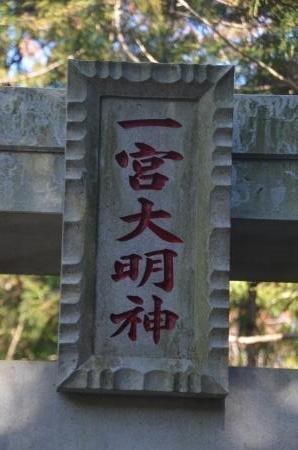 20210205一之宮神社02