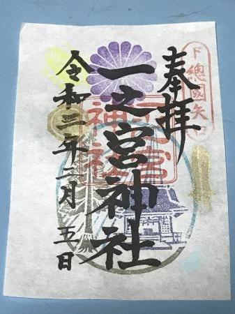 20210205一之宮神社17