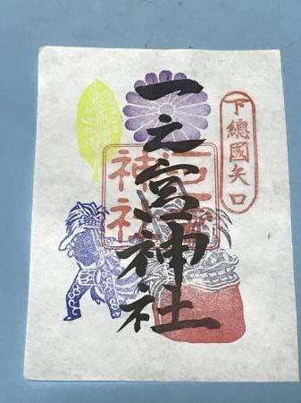 20210205一之宮神社16