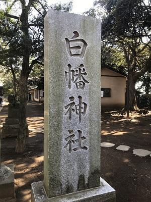 20210204白幡神社07