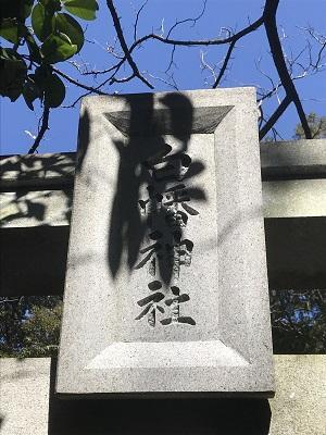 20210204白幡神社23