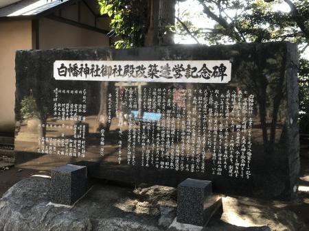 20210204白幡神社34