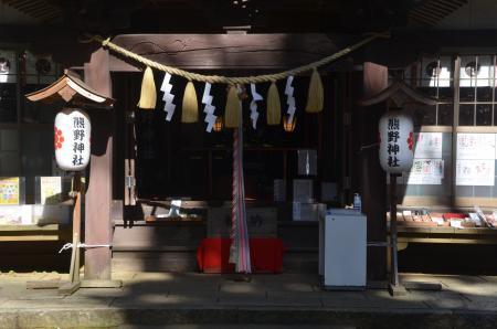 20210205成田豊住熊野神社06
