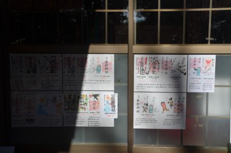 20210205成田豊住熊野神社10