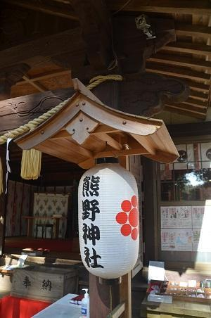 20210205成田豊住熊野神社08