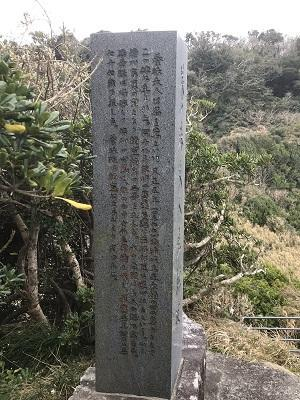 20210206勝浦城10