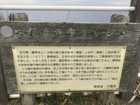 20210206勝浦城19