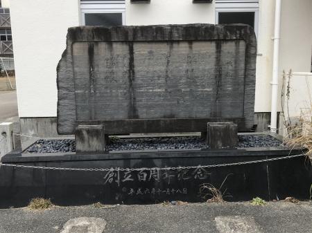 20210206郁文小学校08