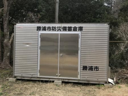 20210206郁文小学校33