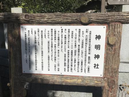 20210206天津神明社06