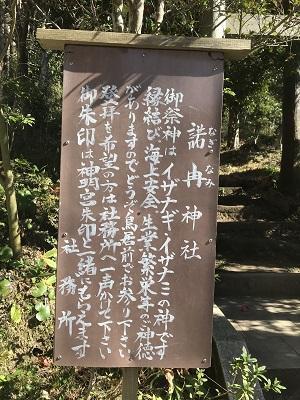 20210206天津神明社22