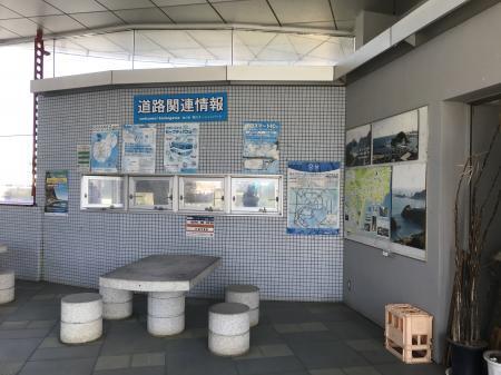 20210206道の駅オーシャン07鴨川